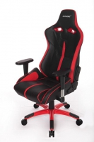 AKRacing NW Negro/Rojo - Silla Gaming
