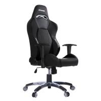 Akracing Premium V2  Negra - Silla Gaming
