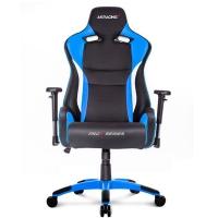 AKRacing ProX Gaming Azul - Silla Gaming