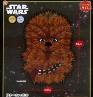 Chewbacca Premium Star Wars - Peluche