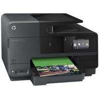 Hp Officejet Pro 8620 e-All-in-One - Multifunción