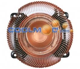 LIQUIDACIÓN Disipador CPU - Thermalright SB 2 para Socket K8 Ref:(6476)