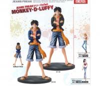 Luffy Jeans Freak Volumen 1 - Figura