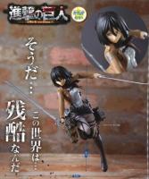 Mikasa Premium Ataque a los Titanes - Figura