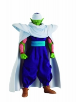 Piccolo Dragon Ball - Figura